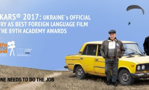 Oscars 2017 - Ukrainian Sheriffs